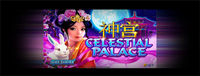 Slots! Tulalip Resort Casino near Seattle on I-5 invites you to play the breathtaking Celestial Palace slot machine!
