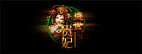 Enjoy slots at Tulalip Resort Casino just north of Bellevue and Seattle on I-5 like the exciting Shen Shi Gui Fei Vegas-style video gaming machine!